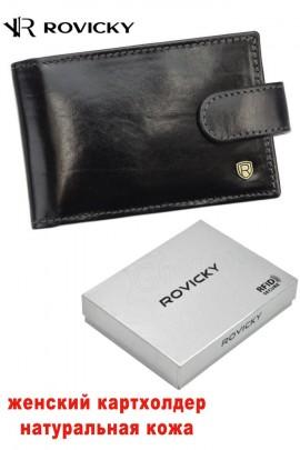 Rovicky этуи жен. TW-02-RVT RFID чёрный