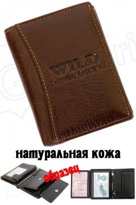 WILD Things Only 5352/5500 корич портмоне