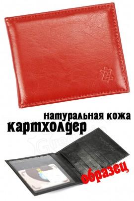 ZAKO OK4 красный кардхолдер