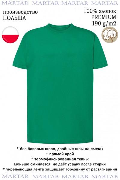 Футболка MARTAR ANDRZEJ ярко-зелёный