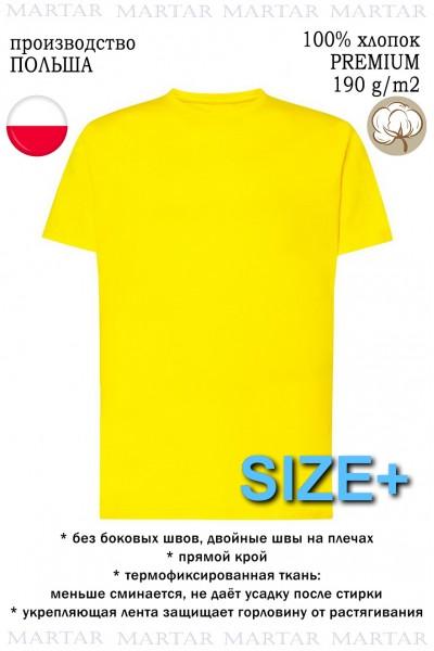 Футболка MARTAR ANDRZEJ жёлтый SIZE+