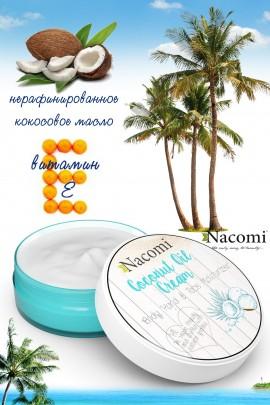 Кокосовый крем - 100ml
