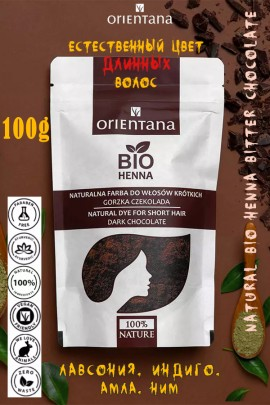 Orientana BIO HENNA горький шоколад 100g