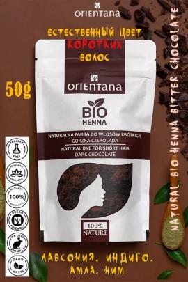 Orientana BIO HENNA горький шоколад 50g