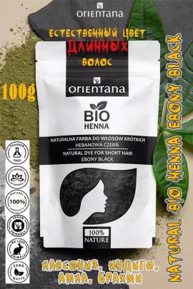 Orientana BIO HENNA чёрный 100g