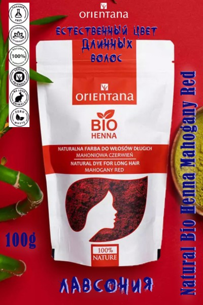 Orientana BIO HENNA красное дерево 100g