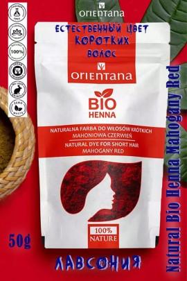 Orientana BIO HENNA красное дерево 50g