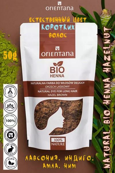 Orientana BIO HENNA лесной орех 50g