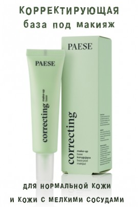 База под макияж PAESE корректир.30ml