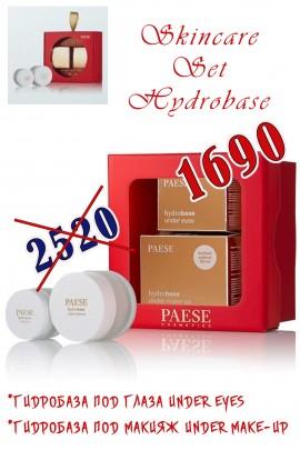 Набор PAESE Skincare Set Hydrobase