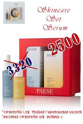 Набор PAESE Skincare Set Serum