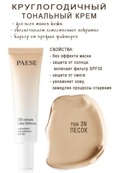 Тональный крем PAESE DD-CREAM для жирной и комб.кожи 30 ml тон 3N