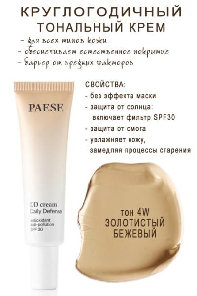 Тональный крем PAESE DD-CREAM для жирной и комб.кожи 30 ml тон 4W