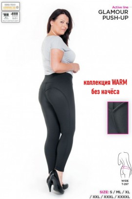 Брюки GLAMOUR PUSH-UP wide WARM PLUS SIZE