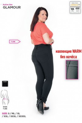 Брюки GLAMOUR wide WARM PLUS SIZE