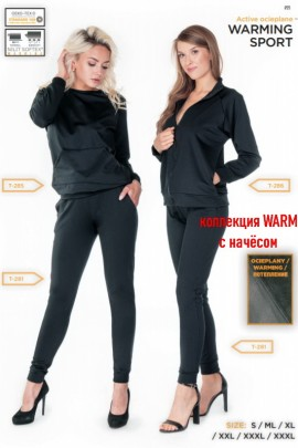 Брюки WARMING SPORT wide WARM