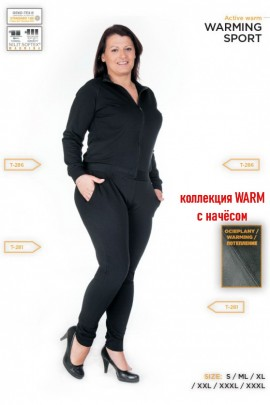 Брюки WARMING SPORT wide PLUS SIZE