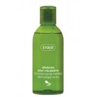 Флюид-демакияж мицеллярный оливковый - 200 ml