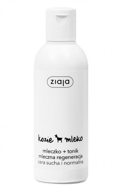 Козье молочко д/снятия макияжа + тоник 200ml