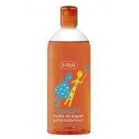 Maziajki детское мыло с ароматом жвачки 500ml