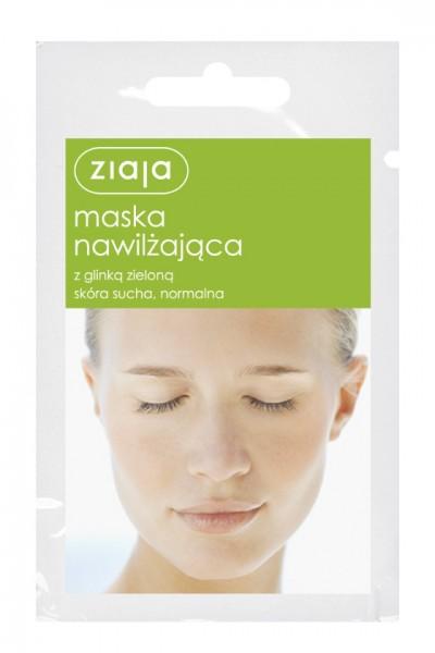 Увлажняющая маска с зеленой глиной - 7ml