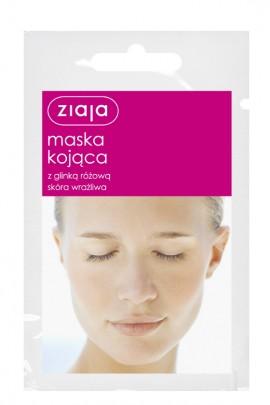Успокаивающая маска с розовой глиной - 7ml