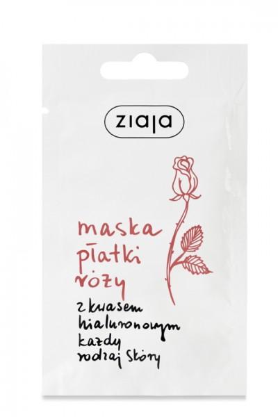 Маска молодости лепестки роз с гиалуроновой кислотой - 7ml