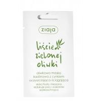 Каолиновая маска-чистка д/лица из листьев оливки - 7ml