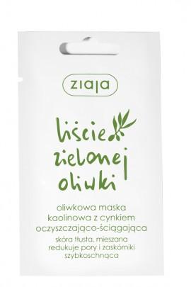 Очищающая маска д/лица из листьев оливки - 7ml