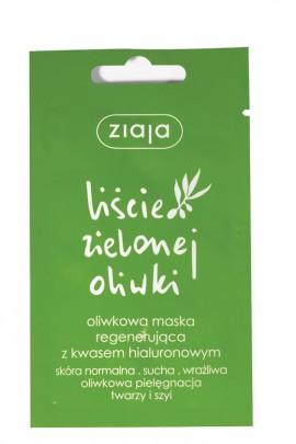 Регенерирующая маска д/лица из листьев оливки - 7ml