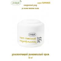 RUMIANEK крем без запаха 50ml