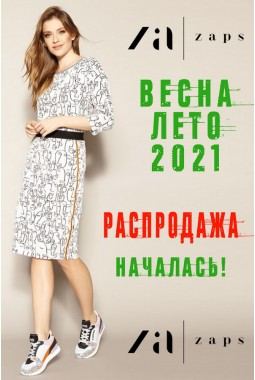 zaps-new-2021-1